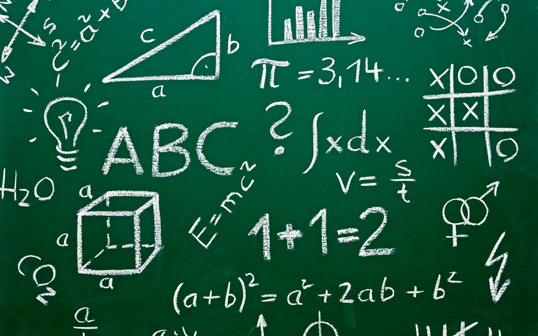 Matematica in maxime si cugetari Image